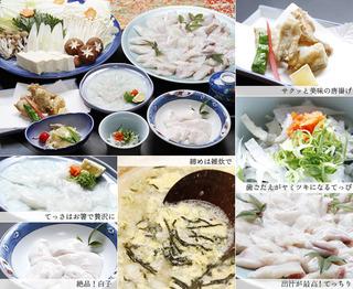 ○クボタHP 料理画像コメントあり.jpg